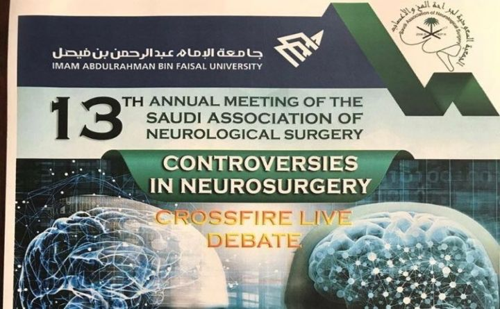 13th Annual Meeting of The Saudi Association of Neurological Surgery