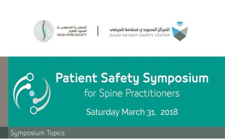 Patient Safety Symposium for SPINE Practitioners