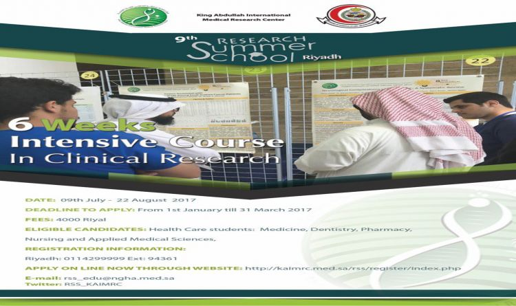 9th Research Summer School | Riyadh  6 weeks Intensive in Clinical Research