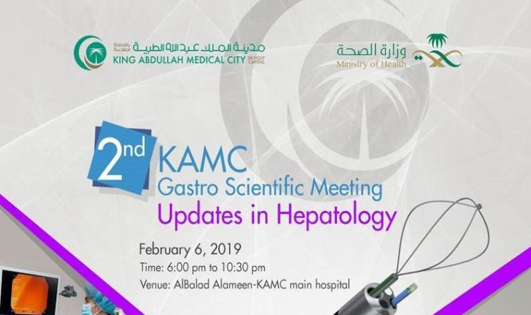 2nd KAMC Gastro Scientific Meeting : Update in Hepatology