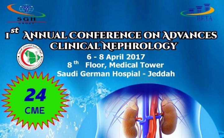 First Annual Conference on Advance Clinical Nephrology