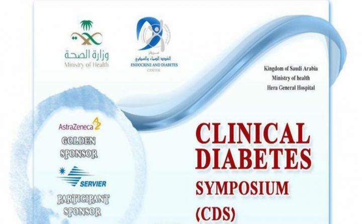 Clinical Diabetes Symposium