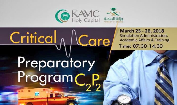 Critical Care Preparatory Program C2P2