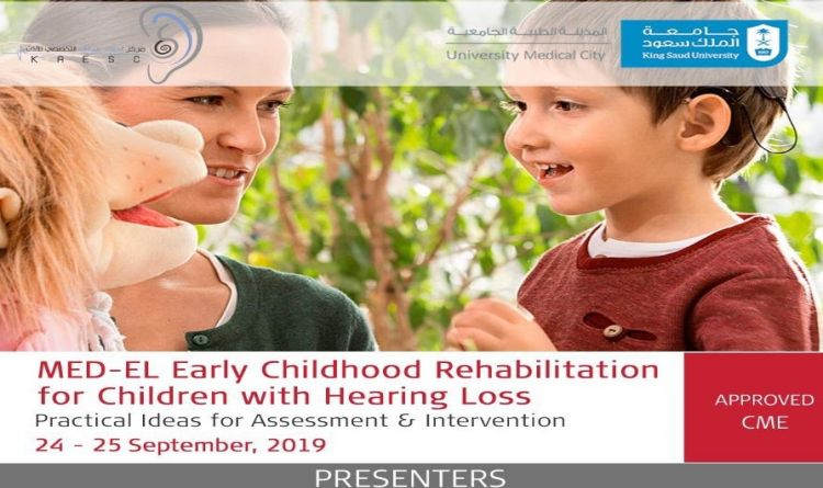 MED-EL Early Childhood Rehabilitation for Children with Hearing Loss