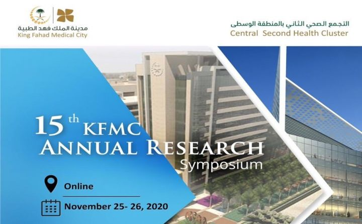 15th KFMC Annual Research Symposium