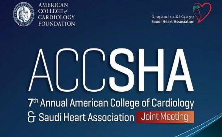 7th Annual American College of Cardiology & Saudi Heart Association Joint Meeting