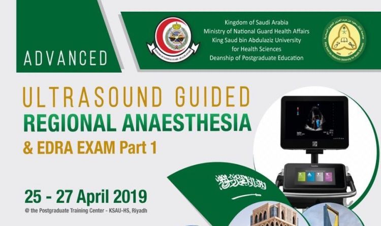 Ultrasound Guided Regional Anaesthesia & EDRA Exam Part 1