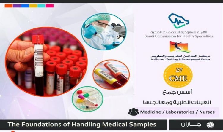 The Foundations of Handling Medical Samples