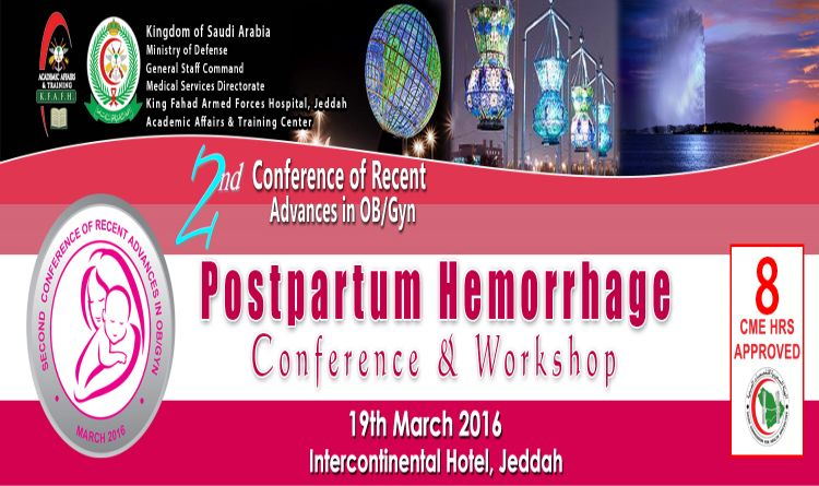 Postpartum Hemorrhage Workshop