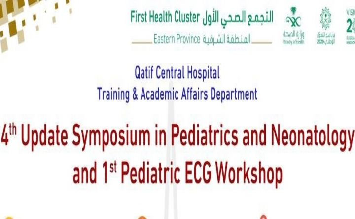 4th Update Symposium in Pediatric and Neonatology and 1st Pediatric ECG Workshop