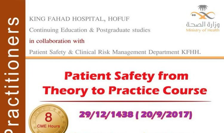 Patient Safety from Theory to Practice Course