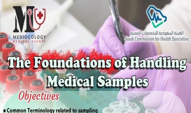 The Foundation Of Handling Medical Sample
