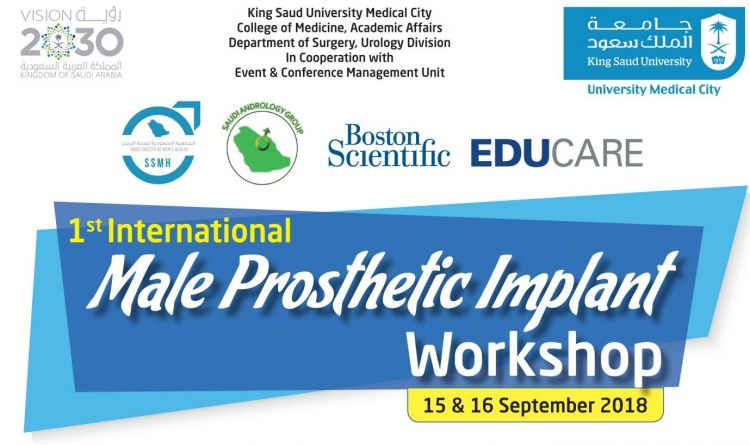 1st International Male Prosthetic Implant Workshop