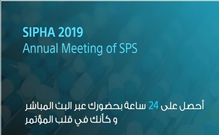SIPHA 2019 | Annual Meeting of SPS