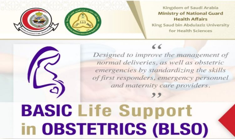 Basic Life Support in Obstetric