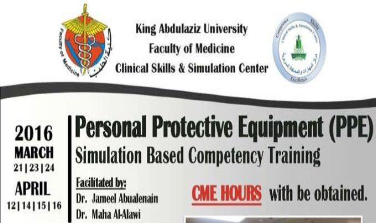 Personal Protective Equipment ( Simulation Based Competency Training )