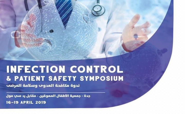 Infection Control & Patient Safety Symposium