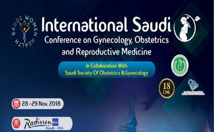 International Saudi Conference on Gynecology, Obstetrics and Reproductive Medicine