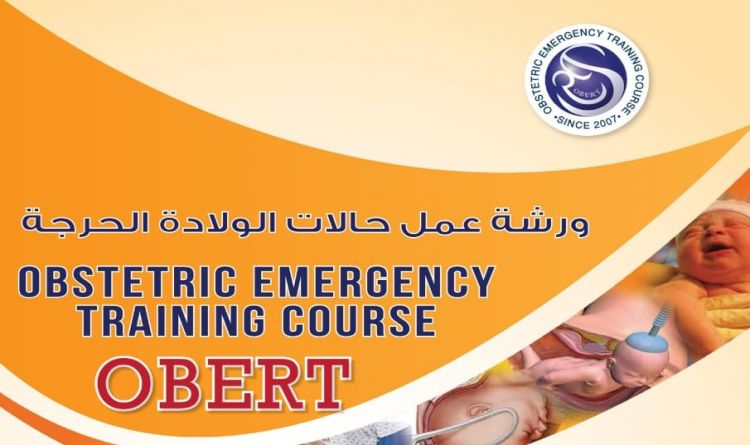 Obstetric Emergency Training Course