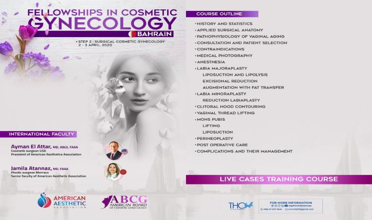 Fellowships in Cosmetic Gynecology