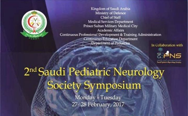 2nd Saudi Pediatric Neurology Society Symposium