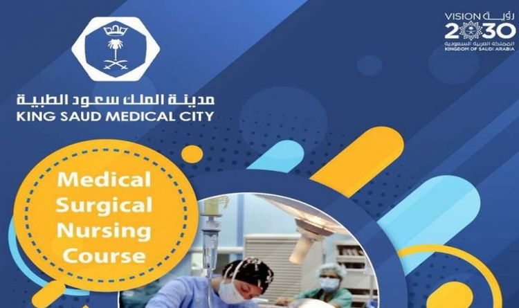 Medical Surgical Nursing Course