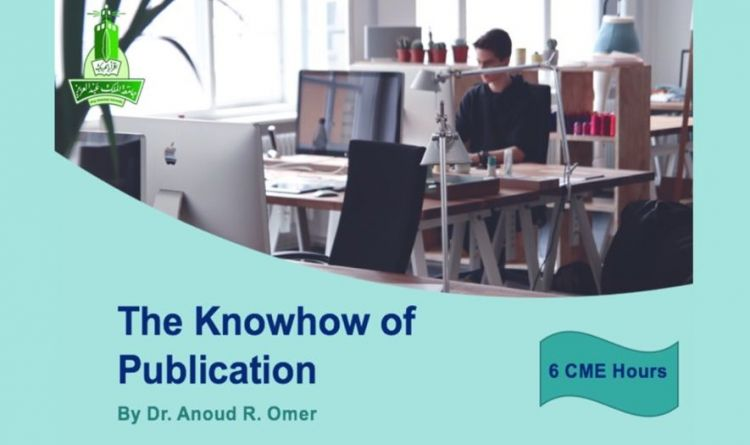 The Knowhow of Publication