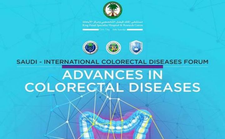 Saudi – International Colorectal Diseases Forum