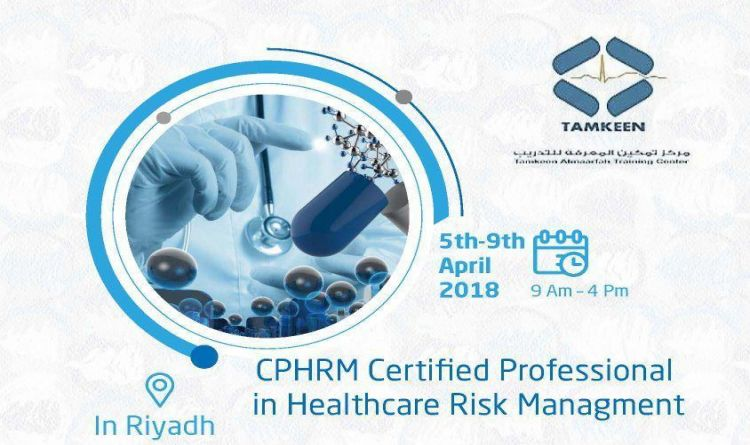 CPHRM CERTIFIED PROFESSIONAL IN HEALTHCARE RISK MANAGEMENT