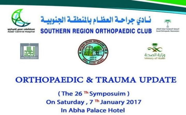 Orthopeadic and Trauma Update