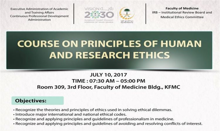 Course on PRINCIPLES OF HUMAN AND RESEARCH ETHICS