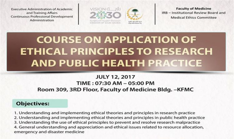 Course on Application of Ethical Principles to Research and Public Health Practice