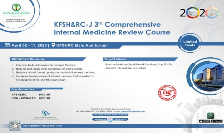 KFSH&RC-J 3rd Comprehensive Internal Medicine Review Course