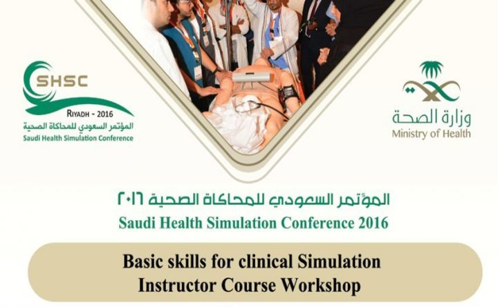 Basic Skills for Clinical Simulation Instructor Course Workshop