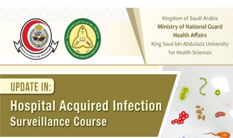 Hospital Acquired Infection Surveillance Course