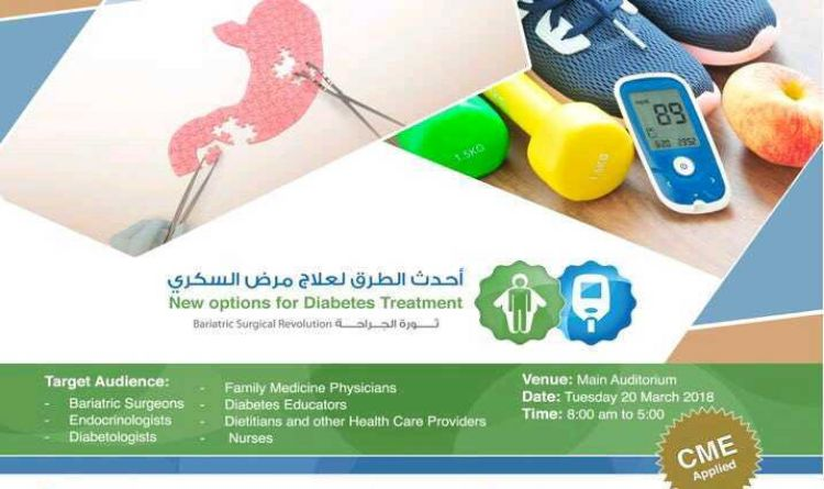 New Options for Diabetes Treatment