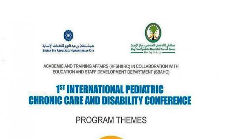 First International Pediatric Chronic Care and Disability Conference
