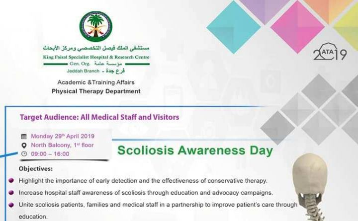 Scoliosis Awareness Day and Symposium on Conservative & Surgical Management of Scoliosis