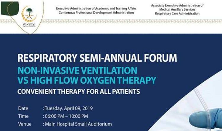 Respiratory Semi-Annual Forum