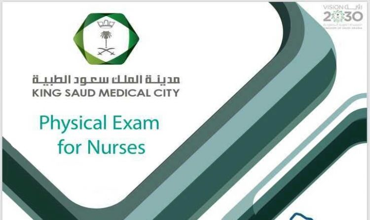 Physical Exam for NURSES