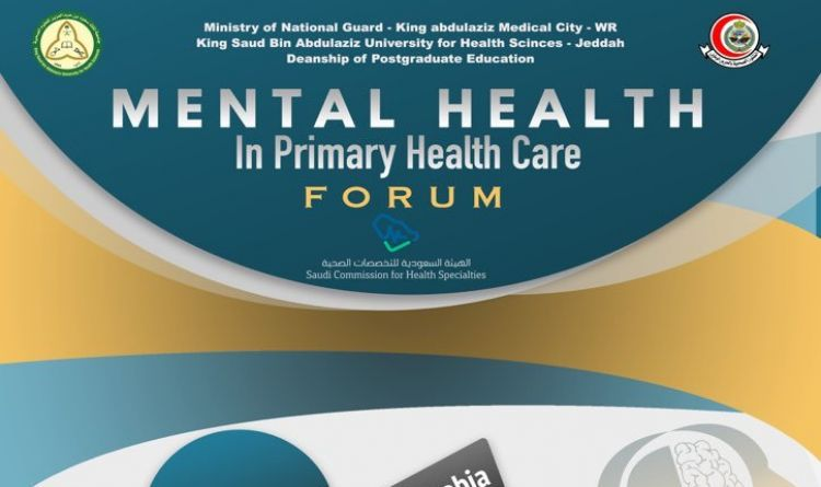 Mental Health in PRIMARY HEALTH CARE Forum
