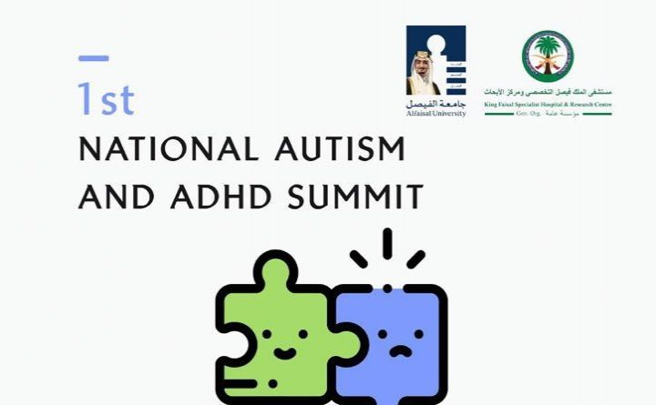 1st National Autism and ADHD Summit