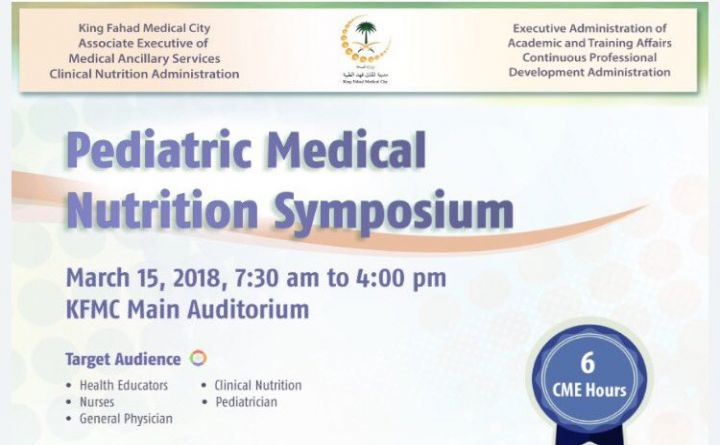 Pediatric Medical Nutrition Symposium