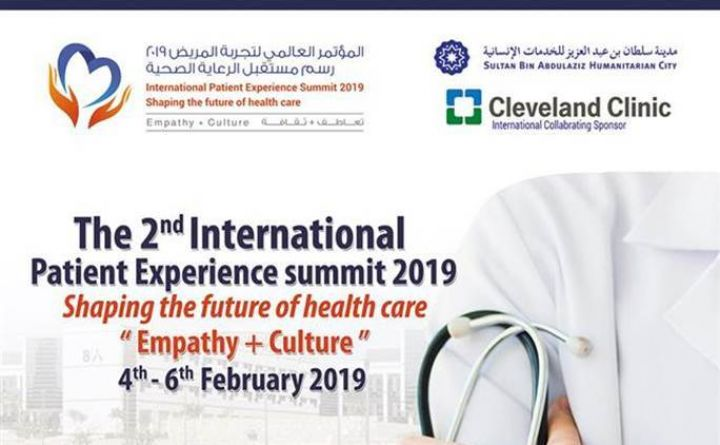 The 2nd International Patient Experience summit 2019