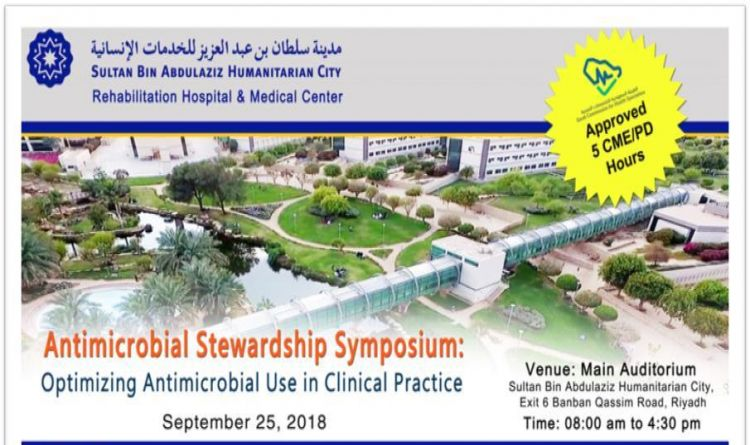 Antimicrobial Stewardship Symposium