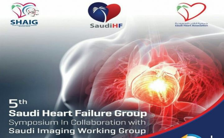 5th Saudi Heart Failure Group Symposium