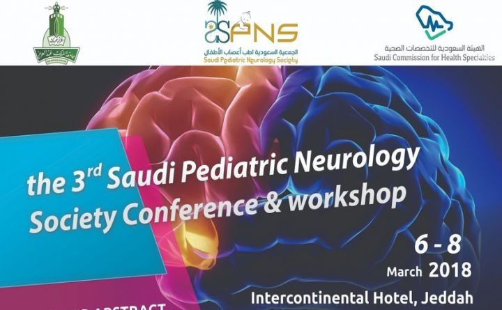 The 3rd Saudi Pediatric Neurology Society Conference and Workshop