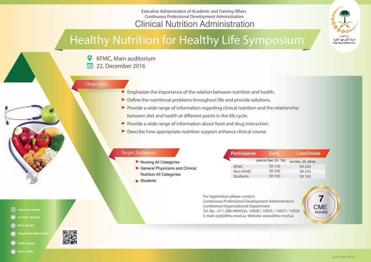 the difference that health and nutrition does to your life Find answers to frequently asked questions about total parenteral nutrition much in part on your family's health insurance and about life after.