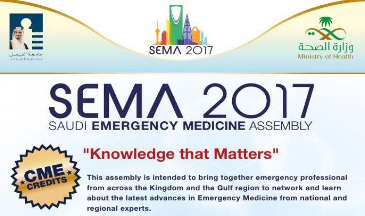 SEMA 2017 || SAudi Emergency Medicine Assembly