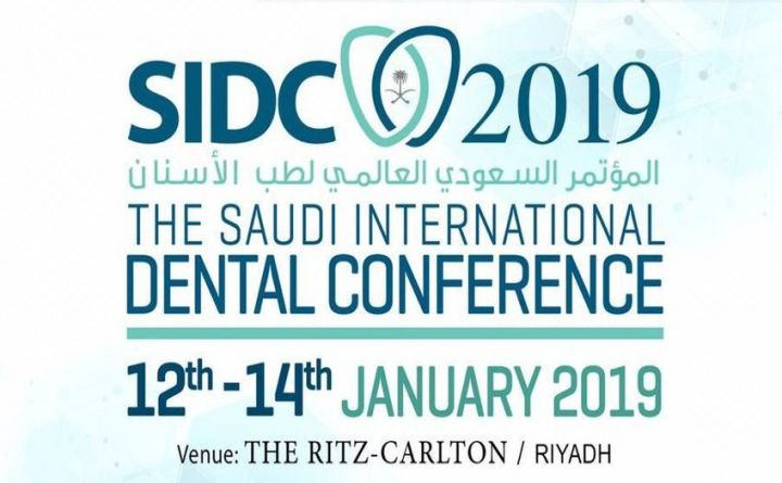 The Saudi International Dental Conference